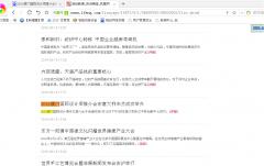 凤凰新闻商业资讯媒