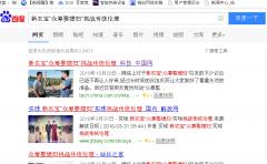 中国网财经频道发稿